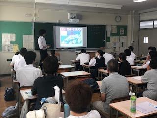 社会(地理)の授業体験